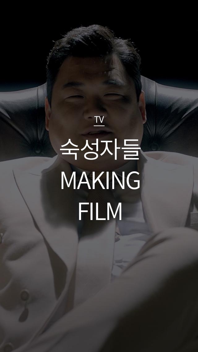 TV 숙성자들 김준형 이마트 삼겹살
