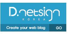 디넷자인홈페이지