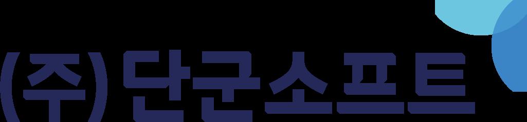 단군블로그 - Adobe, Zeplin, Protopie, 기타 정보공유