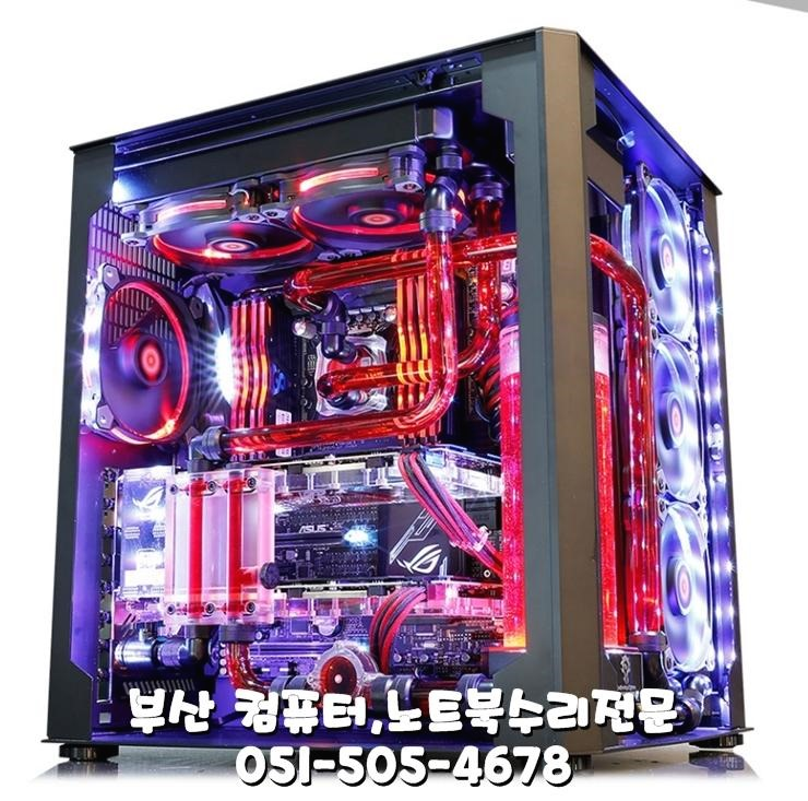 조은컴퓨터 051-505-4678
