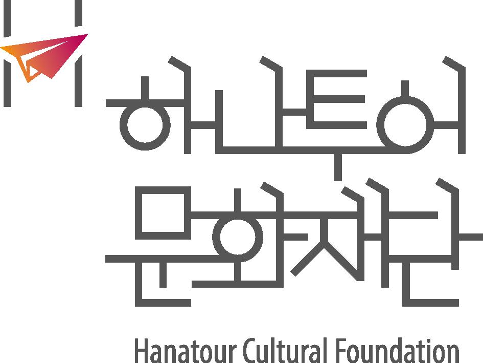 하나투어문화재단