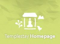 Bulguksa Templestay