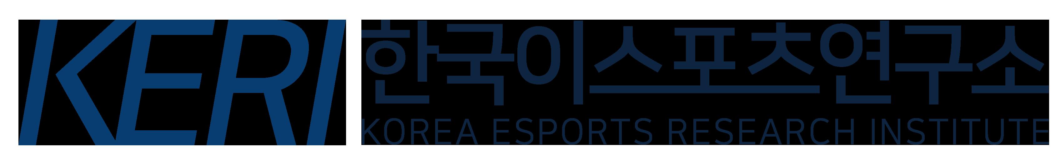 (주)한국이스포츠연구소
