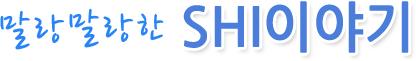 삼성중공업 블로그