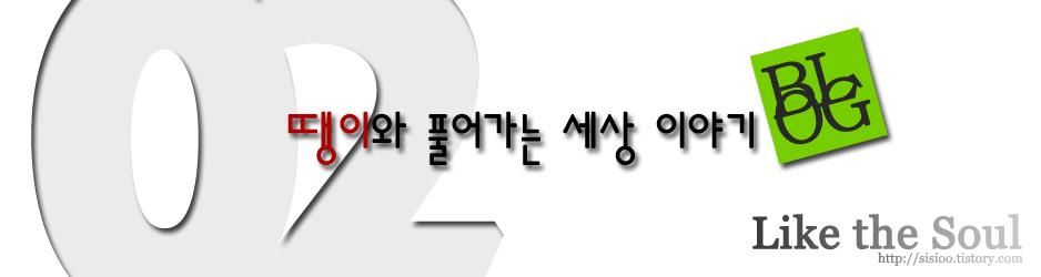 장영희 최고라 불리는 남자.