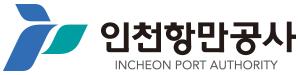 인천항만공사 공식블로그